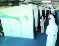 New Covid-19 vaccination centre opens near Dubai World Trade Centre