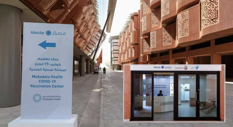 New Covid-19 vaccine center opens in UAE