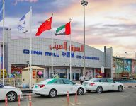 Businesses selling fake items close shop at Ajman China Mall