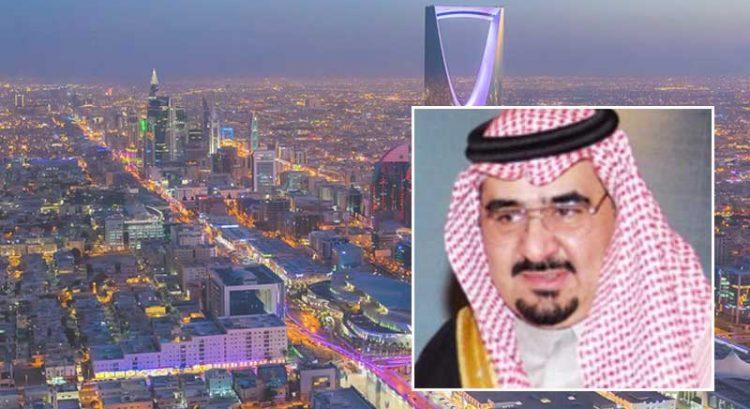 Saudi Prince Badr bin Fahd Al Kabeer Al Saud dies