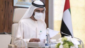 Dh30 billion UAE strategic program: All you need to know