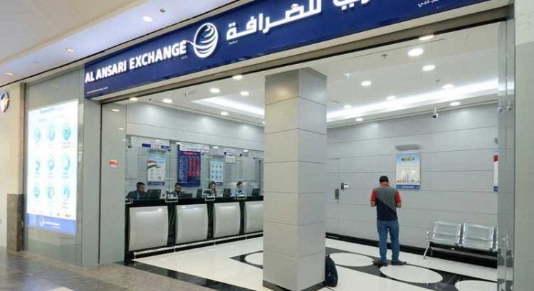 Chance to win Dh1 million in Al Ansari Exchange summer promo