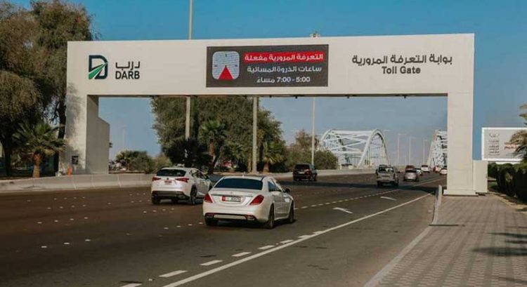 Motorists to pay Abu Dhabi Darb toll during Ramadan