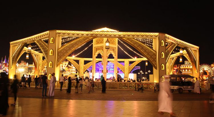 Why is there a giant majlis at Global Village?