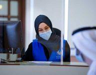 UAE announces Ramadan work hours for public sector