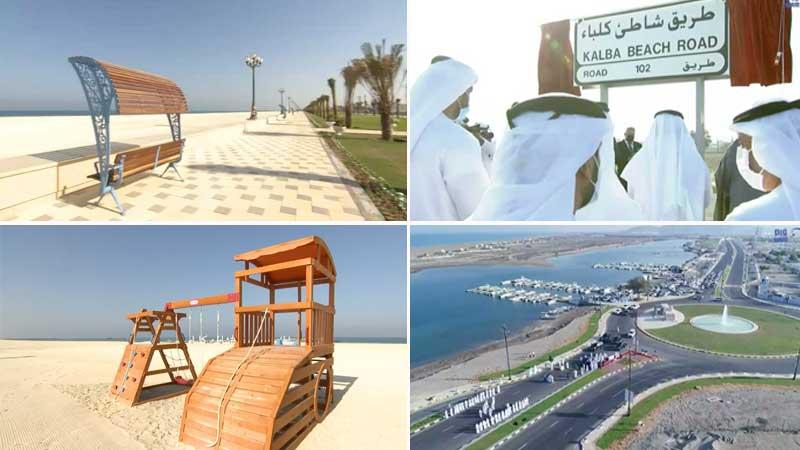 The Kalba Beach Corniche