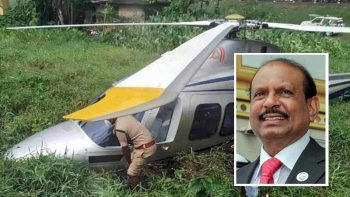 Lulu Group tycoon Yusuff Ali safe after helicopter emergency landing