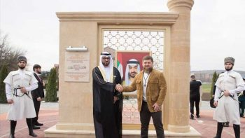 Major street in Chechnya named after Sheikh Mohamed bin Zayed