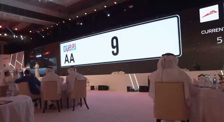 Dubai car plate AA9 sold for Dh38 million