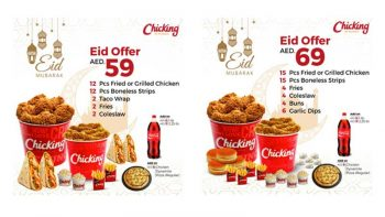 Eid family meals in UAE: 30 items for Dh59 at Chicking