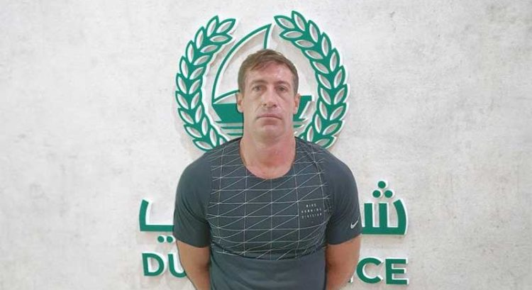 Wanted man in UK arrested in Dubai