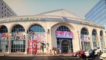 3-day sale from Dh3.99 at Zaharat Al Sharq in Dubai