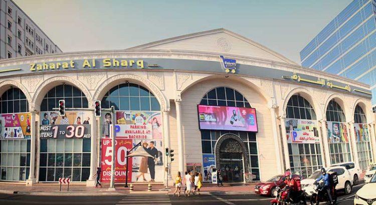 Dh1 deal at Bur Dubai's biggest department store Zaharat Al Sharq