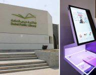 Dubai Culture introduces gold membership at public libraries