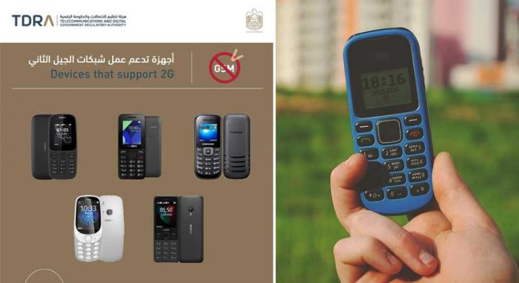 UAE to phase out 2G or GSM mobile phones, devices in 2022