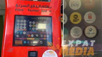 Mahzooz launches kiosks for cash payments