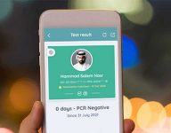 Guide to green pass on your Al Hosn app in UAE