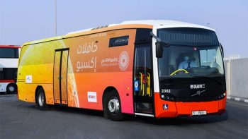 Free Expo 2020 bus rides in Dubai, other emirates: Full guide