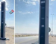 More than 700 super radars to be installed in Abu Dhabi
