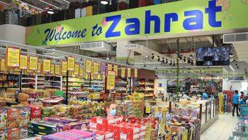 Weekend sale starting at Dh1.50 at Dubai budget store Zaharat Al Sharq