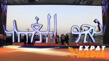 Arabic? Not entirely! New font first seen in Dubai